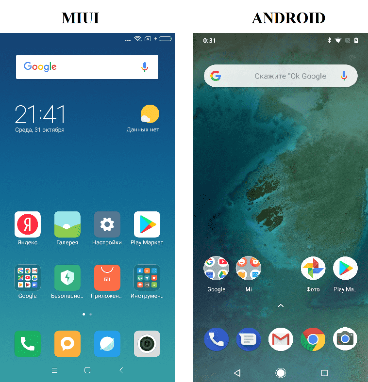 Screenshot_2018-10-31-21-41-43-801_com.miui.home.png